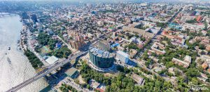 Панорама Ростова с воздуха. Сентябрь 2015