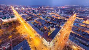 Ростов. Вид на центральную часть города