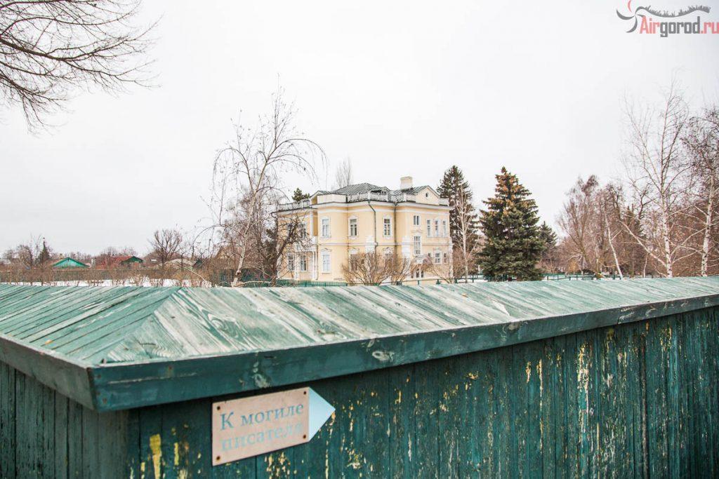 Дом-музей Шолохова