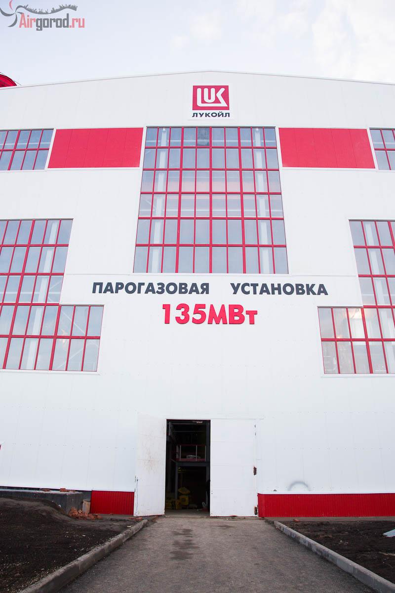 ТЭС Лукойл в Буденновске