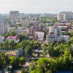 Ростов. Парк Горького. Аэросъемка