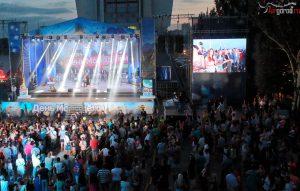 Ростовская набережная. Празднование Дня молодежи 2015. Аэросъемка