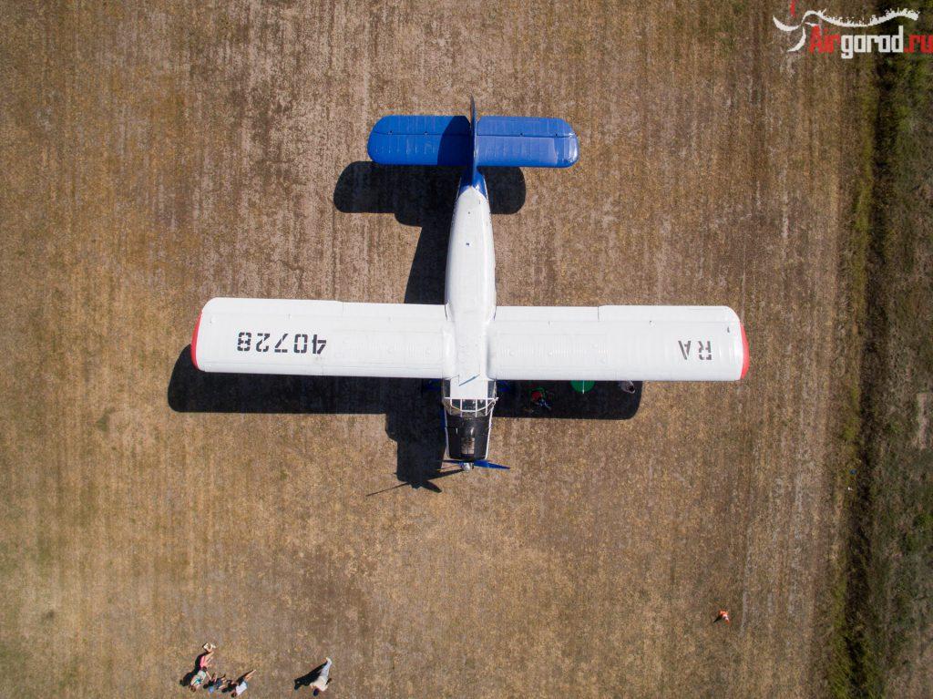 АН-2 с воздуха