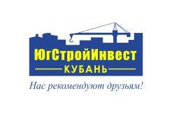 ЮгСтройИнвест Кубань