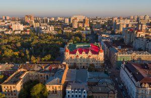 Гостиница Московская и Мэрия