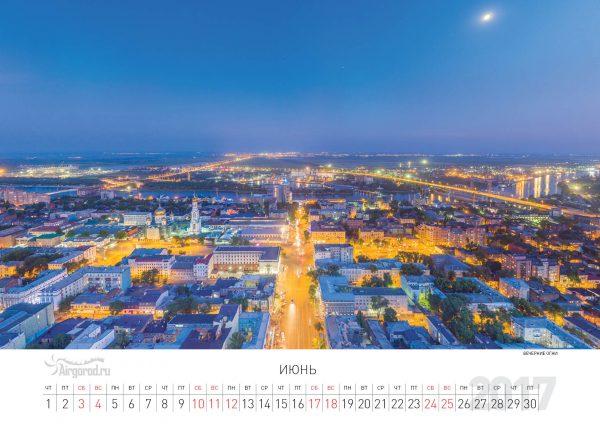 """Календарь 2017 от AirGorod """"Ростов с высоты. Новый ракурс"""""""
