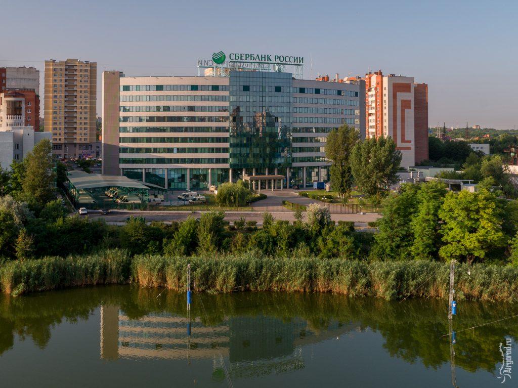 Сбербанк на северном водохранилище. Ростов-на-Дону